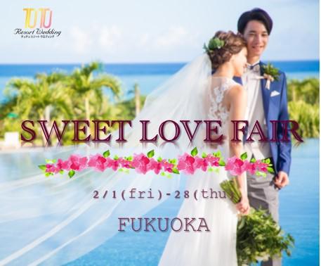 ♡SWEET LOVE FAIR♡